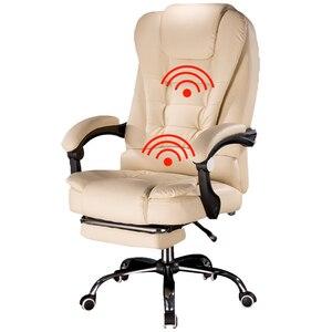 Image 4 - Специальное предложение кресло офисный стул компьютерный босс стул эргономичный стул с подставкой для ног