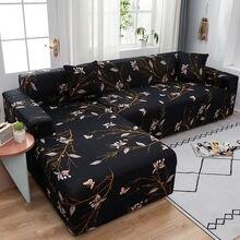 Эластичный чехол для дивана с бабочкой защитное покрытие мебели