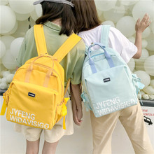 Heart Schoolbag, Korean Version, Harajuku, South Korea Campus High School Students, Junior High School Students, Backpacks south korean high school parachute kids in southern california