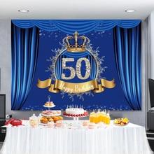 20 30 40 50th Birthday Party Decor Poster Blauw Gordijn Crowrn Prins Foto Achtergrond Photogrpahy Achtergrond Voor Foto Studio
