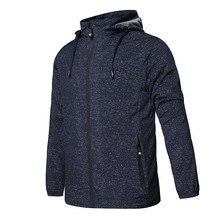 New windproof and quick-drying mountain biking clothing