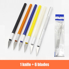 8 Pcs All Aluminum High Precision Carving Knife  Art Knife  Non-Slip Cutter Engraving Mobile Phone Laptop PCB Repair Hand Tool 20880 all in one precision carving cutting trimming knife w blade black silver