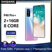 Global Versie Soyes P40 Pro + Smartphone Android 7.2Inch 6800Mah Gezicht Ontgrendeld Mobiele Telefoons 5MP Camera 2 Sim kaart Mobiele Telefoon