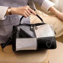 Black with silver messenger travel bag