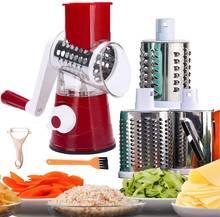Мультифункциональный кухонный измельчитель картофельная терка