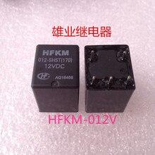 Hfkm 012-shst (170) (032) relay