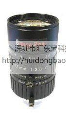 Industrial Camera Lens 75mm Focusing Manual Aperture Lens Machine Vision Welding Machine CCD Lens