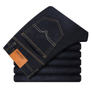 Image 5 - 2019 Black Grey Brands Jeans Trousers Men Clothes  Elasticity Skinny Jeans Business Casual Male Denim Slim Pants Classic Style
