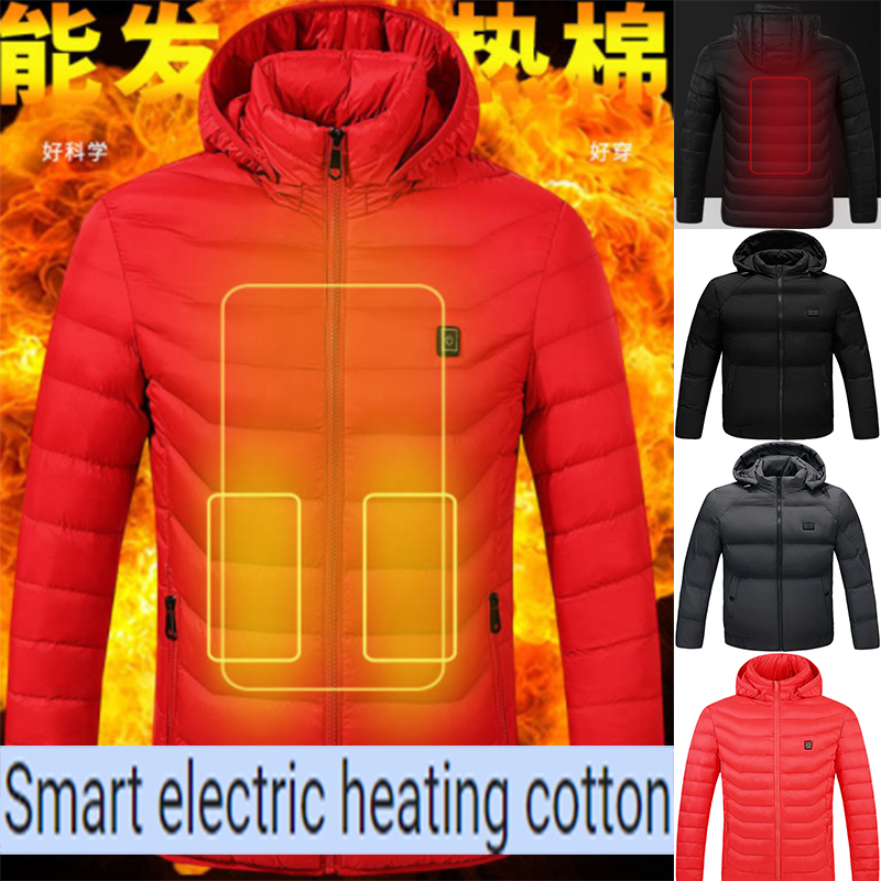2020 new 4-zone smart heating cotton-padded jacket male heating sheet double switch electric heating USB warm jacket parent-chil
