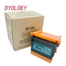 PF 04 pf04 pf 04 رأس الطباعة فوهة رأس الطباعة لكانون IPF650 IPF655 IPF680 IPF681 IPF685 IPF686 IPF750 IPF755 IPF760 IPF765