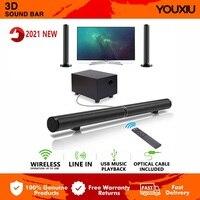 YOUXIU-Barra de sonido Sonido de TV para cine en casa, 65W, altavoces Bluetooth 5,0 separables, barra de pared Echo con Subwoofer, soporte óptico AUX