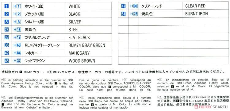 1 24 hasegawa modelo montado carro toyota 2000gt #52166