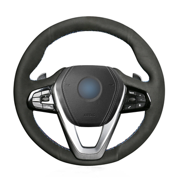 OLPAY Black Suede DIY Anti-slip Car Steering Wheel Cover for BMW G30 530i 540i 520d 530e 2016-2018 G32 GT 630i 630d 2017