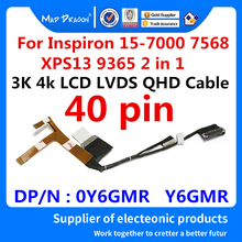 цена на new original Laptop 3K 4k LCD LVDS QHD CABLE  For Dell Inspiron 15-7000 7568 BAZ80 XPS13 9365 2 in 1 DC02C00DK00 0Y6GMR Y6GMR