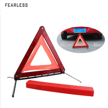 Car supplies, car warning signs, safety tripods, folding parking triangles
