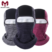 Winter Fleece Moto Cap Balaclava Warm Motorcycle Motocross Cycling Military Tactical Full Face Mask Helmet Liner Head Shield