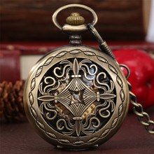 Bronze Hollow Mechanical Hand Winding Antique Pocket Watch Classic Antique Pocket Pendant Clock with Fob Chain