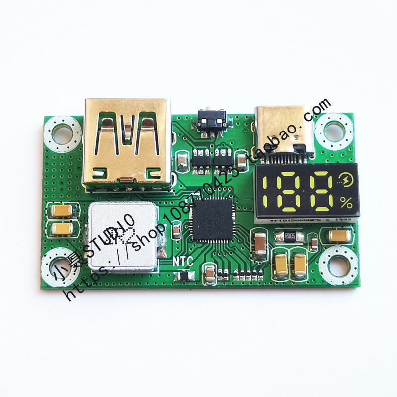 SCP Bidirectional Super Fast Charging Mobile Power Main Board DIY Special Super Ip5328p Module 22.5w With Digital Tube