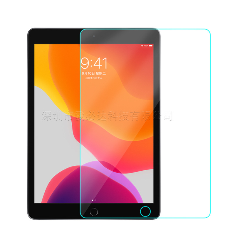 9H Tempered Glass Screen Protector FOR Apple Ipad 10.2 2019 AIR 3 2019 10.5 PRO 10.5 2017  100pcs/lot