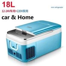 Портативный холодильник 18л автомобильный холодильник для домашнего использования холодильник минихолодильники холодильники мини холодильник холодильная коробка