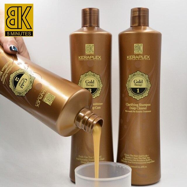 استقامة إصلاح الشعر الضرر منتجات الشعر بروتين شعر كيراتين برازيلي العلاج + تنقية الشامبو مجموعة العناية بالشعر 1