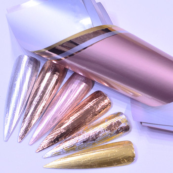 5PCS/Pack Rose Gold Holographic Nail Foils Starry Sky Glitter Art Transfer Stickers Paper Tips