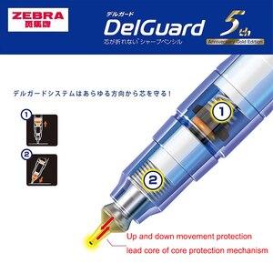 Image 4 - قلم رصاص ميكانيكي من زيبرا ديلغوارد 5th الذكرى السنوية المحدودة MA85 قلم رصاص ميكانيكي ثابت لكتابة الطالب والرسم الأساسي 0.5