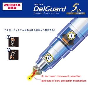 Image 4 - ZEBRA Delguard lápiz mecánico para estudiantes, lápiz mecánico de dibujo con núcleo constante, 5 ° Aniversario limitado, MA85, 0,5