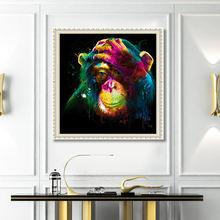 Полный алмаз diy 5d алмазная картина для спальни гостиной орангутанг