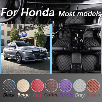 Leather Car Floor Mats For Honda Accord CRV CR-V Jazz Fit City Civic CRZ UR-V INSPIRE All Models Waterproof Floor Mats image