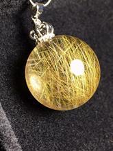 ナチュラルゴールドルチルクォーツペンダントボール球チタン宝石 aaaaa 24 ミリメートルクリスタル石のペンダント