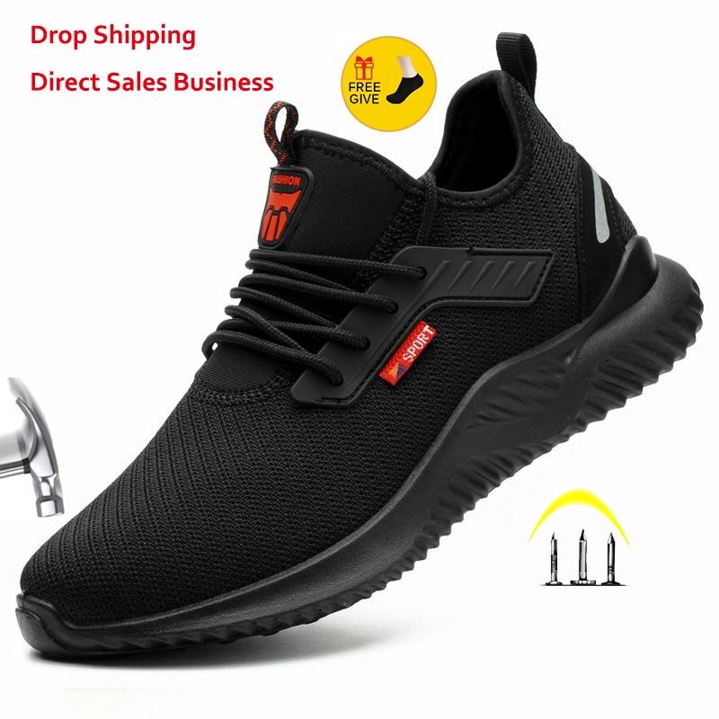 Неразрушаемая обувь для мужчин; Безопасная рабочая обувь со стальным носком; Непромокаемые ботинки; Легкие дышащие кроссовки; Прямая поста...