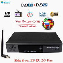 Full HD 1080P Digital Terrestrial Satellite TV Receiver DVB-T2 DVB S2 Combo TV Tuner Support Dolby AC3 with USB WIFI cccam dvb t2 dvb t h 264 full 1080p mpeg 2 4 digital tv tuner iptv m3u hd set top box support youtube meecast terrestrial receiver