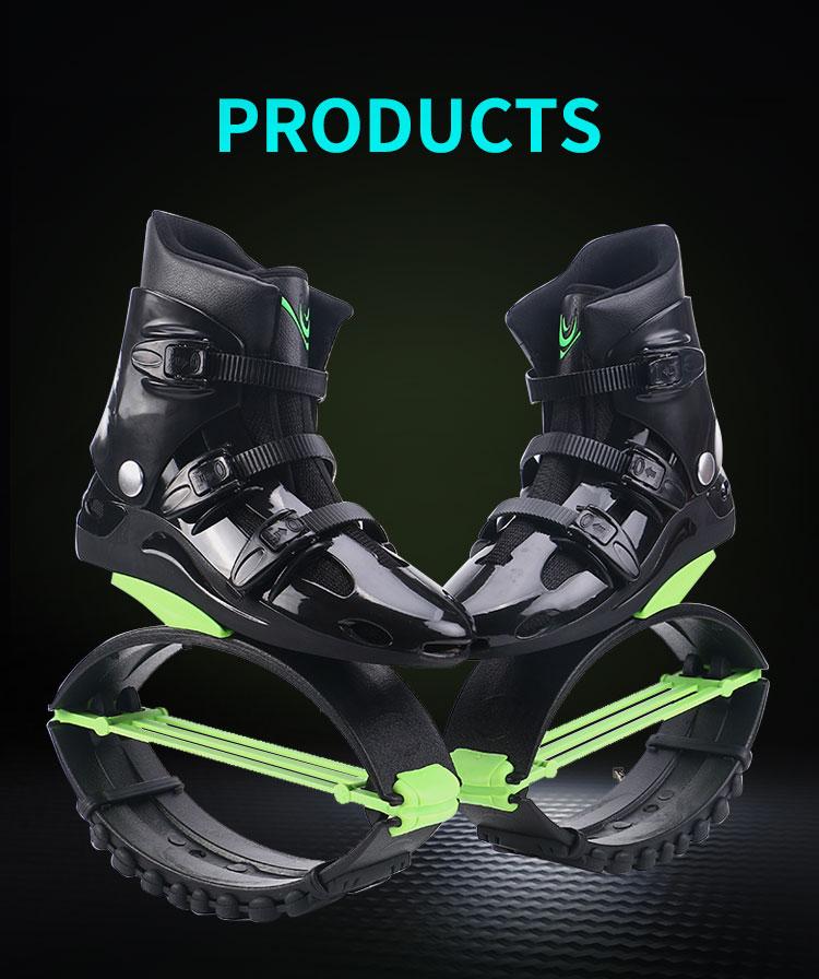 弹跳鞋套版-英文版-6_16