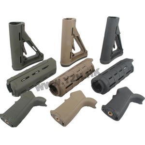 Image 4 - emersongear Tactical Toy Grip Stock Rail Set for Paintball M&P15ME M4 Jinming Handguard Handgrip Gel Toy Accessories 3PCS