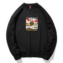 Худи в китайском стиле хип хоп с круглым вырезом, Мужской пуловер с длинным рукавом, повседневный мужской свитшот, мужская мода 2021