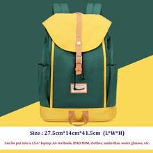 2019 Girls Big Capacity Travel Laptop Backpack Campus Middle School Bags For Boys Teenage Student Bag Matebook  Macbook DELL
