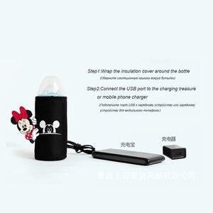 Image 4 - Disney Bolsa de pañales impermeable con calefacción USB, mochila de pañales para mamá pequeña, bolsa de viaje de caricatura Micky, bolsa de pañales de Minnie de gran capacidad