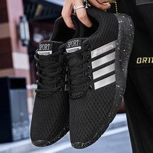 Breathable Men women Sneakers Male Shoes Adult Red Black Gray High Quality Comfortable Non-slip Soft Mesh Men Shoes Size 35-47(China)
