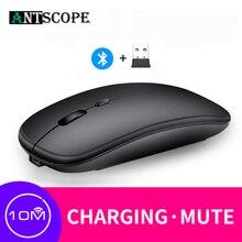Antscope ratón de carga con Bluetooth, modo Dual, silencioso, 2,4g, inalámbrico, para Notebook, ordenador de sobremesa