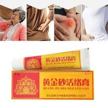 Pain Relieve Cream Ointment Rheumatoid Arthritis Joint Back