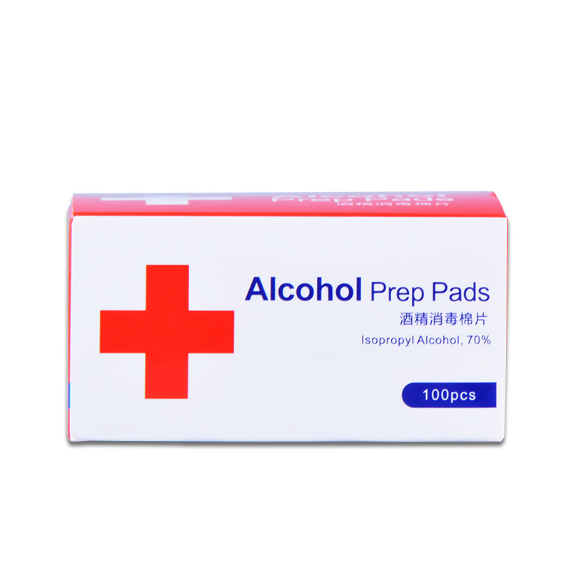Factory Wholesale Medical Use Alcohol Cotton Piece Disposable Alcohol Disinfection Cotton 100 Pieces Boxed