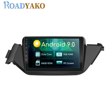 9'' Android Auto Car Radio For Nissan BlueBird 2015-2019 Stereo Car panel GPS Navigation магнитола Multimedia Video player 2 Din image