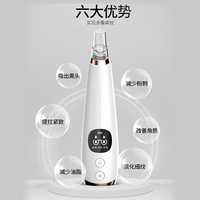Suck Black Useful Product Electric Suction to Pore Acne Cleansing Small Aspirate Bubble Face Wash Cleaning Beauty Equipment