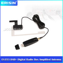 Erisin ES353 Usb Dab + Box Antenne Digitale Radio Versterkte Antenne Voor Android 5.1/6.0/7.1/8.0/9.0/10.0 Stereos Auto Dvd-speler(China)