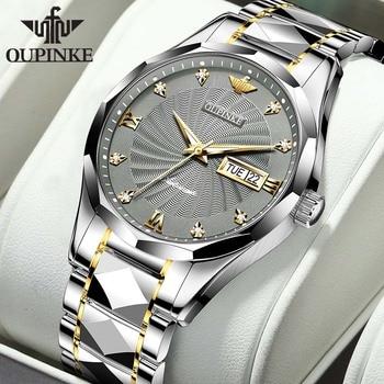 Oupinke Mechanical Luminous Wrist Watch