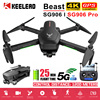 Drone SG906 / SG906 Pro with GPS 4K 5G WIFI 2-axis gimbal Dual camera professional ESC 50X Zoom Brushless Quadcopter RC Dron 1