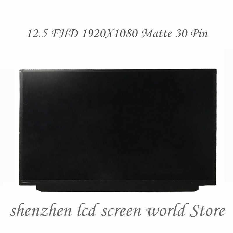 LP125WF2-SPB2 LP125WF2 SPB2 يصلح لينوفو ثينك باد X240 X250 X260 X270 X280 FHD EDP شاشة LCD مع FRU 00HM745