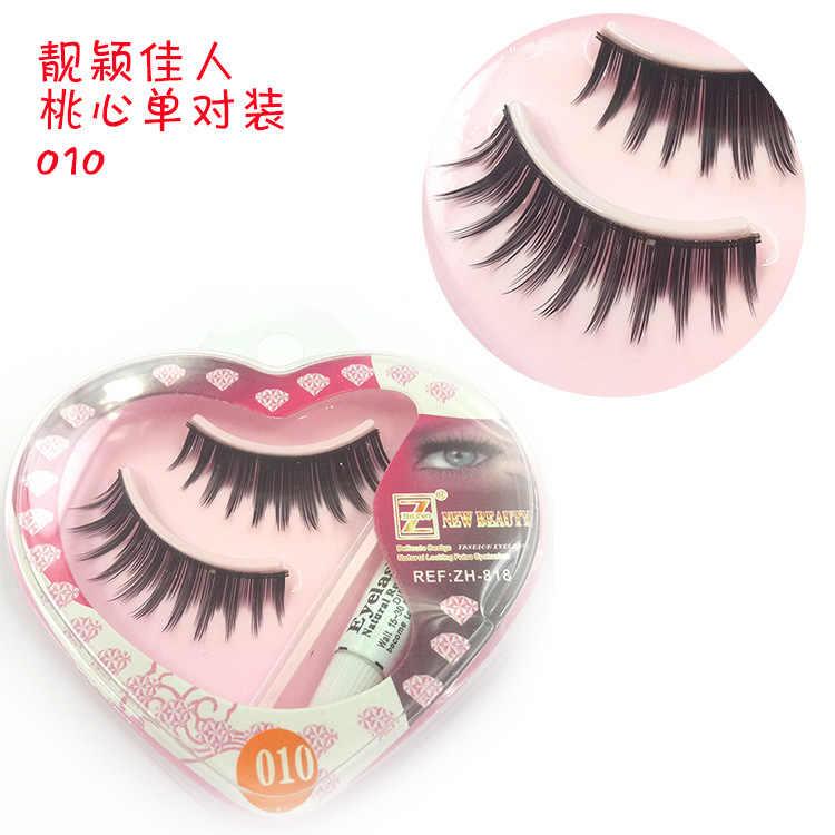 1 çift şeftali kalp moda 3D vizon saç sahte kirpikler kore doğal/kalın uzun göz Lashes Wispy makyaj güzellik uzatma araçları