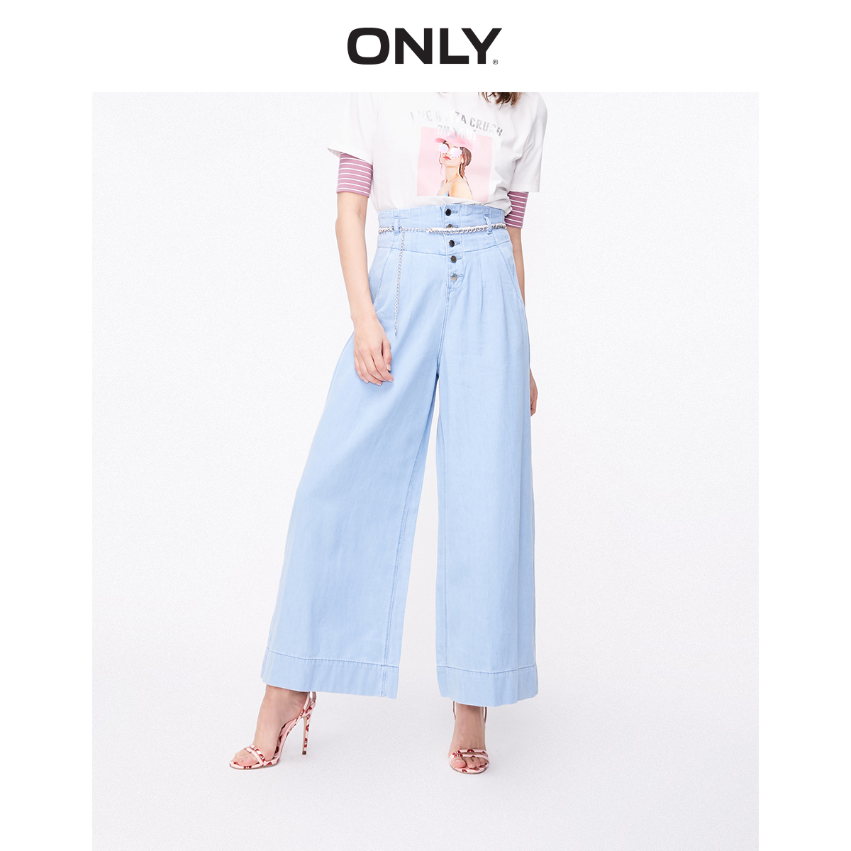 ONLY Women's Loose Fit High-rise Wide-leg Light Color Jeans | 119232503